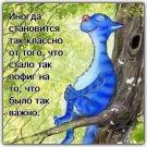 Любовь Воронцова