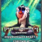 Евпатий К.