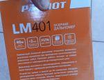 Rangemeter Patriot LM401