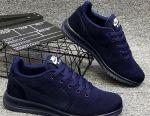 Sneakers nike r. 42.43