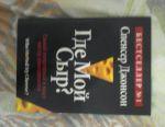 Very useful book