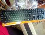 Keyboard defender Hb 190