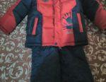 Suit winter 116 rr