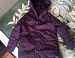 New Marshmallow Jacket