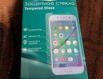 Safety glass on Samsung Galaxy J8