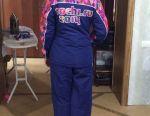 Bosco sport ski suit original