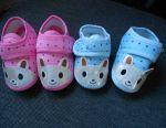 Pantofi de bumbac pentru copii