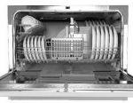 Посудомоечная машина GINZZU DC261