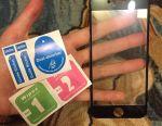 IPhone 7,7s, IPhone 7,7s için koruyucu cam