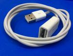 USB extension 1m