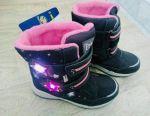 Χειμώνας Kotofey για κορίτσια