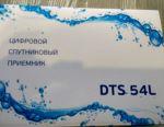 Νέος δέκτης Tricolor Full HD DTS 54L