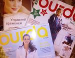 Coaserea revistelor