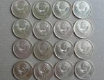 5 kopecks from 1976 to 1991 16 coins
