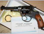 Mock revolver bluff 1945