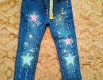 Jeans pentru fete