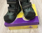 Half boots Skorokhod, 22r. Condition as new.