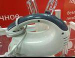 Lumme Mixer