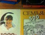 Διαφορετικά βιβλία είναι χρήσιμα και ενδιαφέροντα