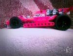 Lego mașină