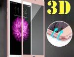 Γυαλιά 3D για Apple iPhone 7 Shockproof Temper