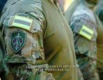 Spetsnazovsky Azimuth, patch label Your-Alien