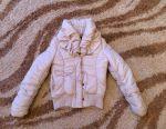 Jachetă de iarnă drăguță