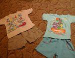 Costume de vară pentru un băiat de 6-12 luni.