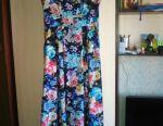 Güzel elbise boyutu 46-48