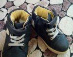 Boots on a boy