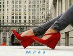 Kırmızı lüks ayakkabılar