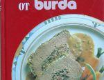 Școala de gătit din BURDA