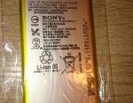 Μπαταρία για Sony Z3compact