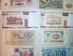 Currency notes