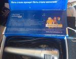Микрофон новый караоке bbk