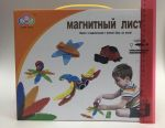 Constructor Magnetic sheet (14 parts)