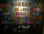 Magnetic game set