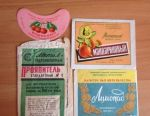Παλαιές ετικέτες (λεμονάδα, λιμάνι, γραμματόσημα)
