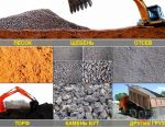 ASG, Private Gravel, Crushed stone, Okol - for the road