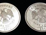 RF coins