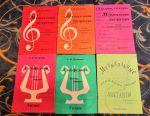 Музична література та сольфеджіо