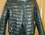 Yeni deri ceket