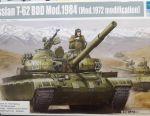 Т-62 радянський середній танк, збірна модель