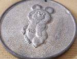 Medalia Jubileului Olimpic din 1980
