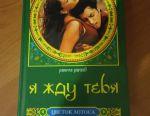 Indian novels 5 books