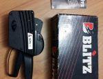 Etiquette gun single line for price tag Blitz P7