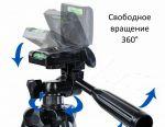 3D Штатив 106см Трипод Держатель Стойка Фото Видео