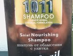Shampoo 101 for hair loss