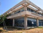 Building/Showroom in Limassol