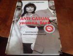 Popular Books by Murakami and Markovich